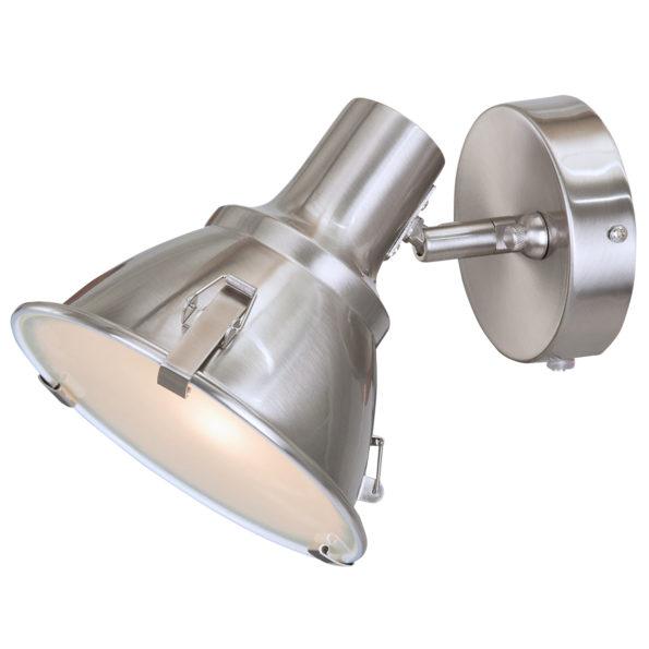 wandlamp industrieel, wandspot, jona
