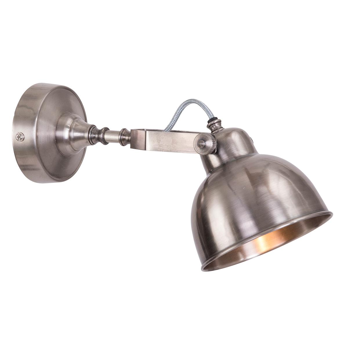 Zilverkleurige industrie wandlamp met stoere industri le vorm for Stoere wandlamp