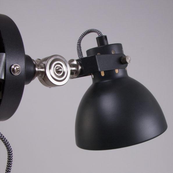 Zwarte wandlamp Do