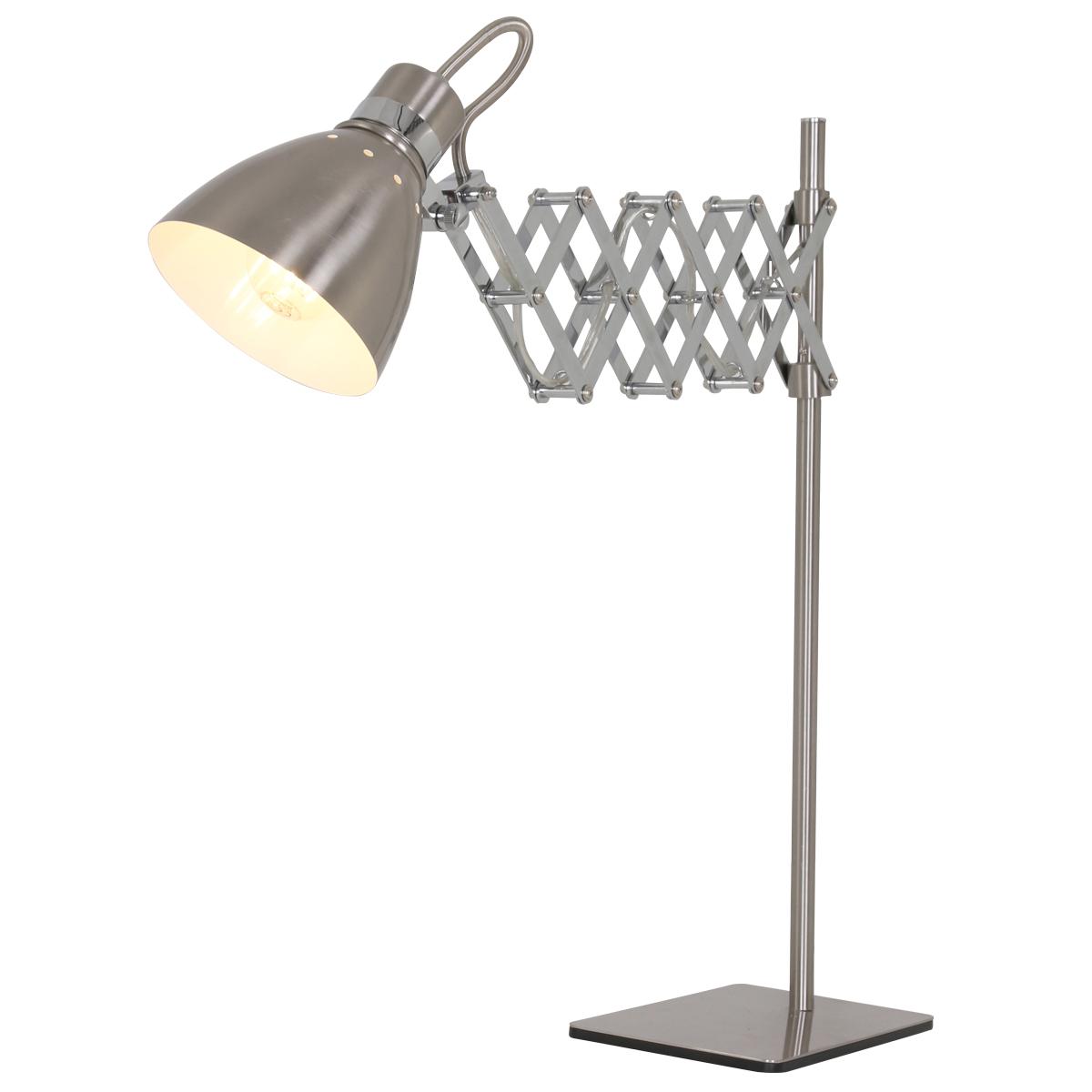 Spiksplinternieuw Praktische schaarlamp Nashville staal - Industriele lampen online EV-43